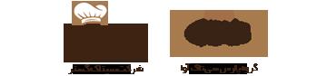 سیروپ - لوازم قنادی - فو - فوندانت - کرمفیل - سی تاک - ابزار قنادی - سیتاک | سیتاک