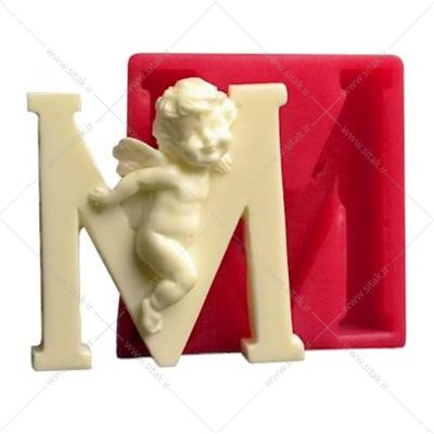 قالب فوندانت حروف فرشته حرف M