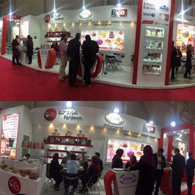 نمایشگاه بین المللی شیرینی و شکلات تهران