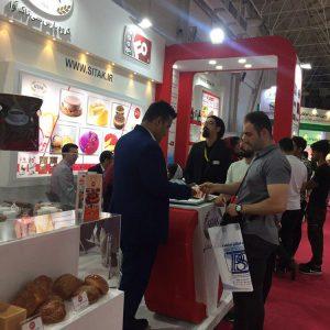 هجدهمین نمایشگاه شیرینی و شکلات تهران