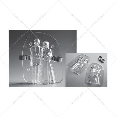 قالب شکلات طرح عروس و داماد کلاسیک