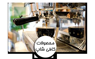 coffeeshop-sitak-atronweb