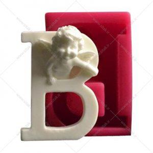 قالب فوندانت حروف فرشته حرف B