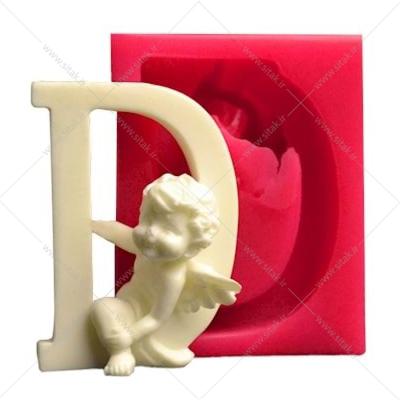 قالب فوندانت حروف فرشته حرف D