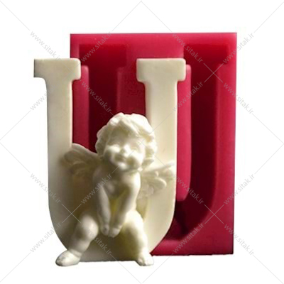 قالب فوندانت حروف فرشته حرف U